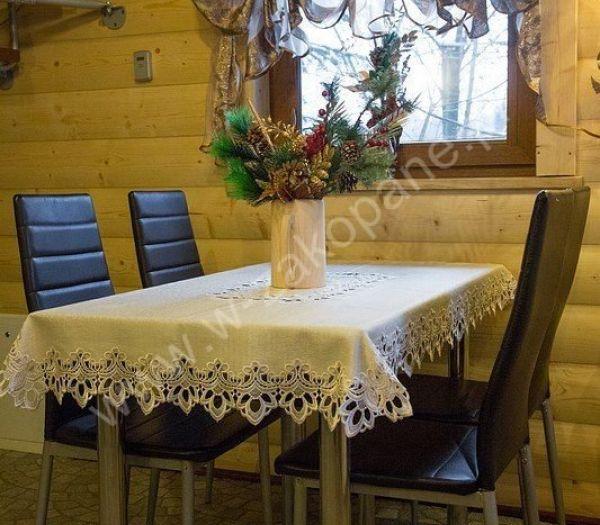 Domek Skalny Zakopane, zdjęcie nr. 3876